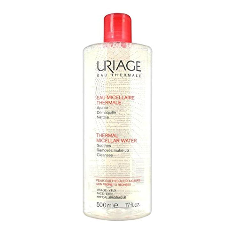 分数火山学者大気Uriage Thermal Micellar Water Skin Prone To Redness 500ml [並行輸入品]