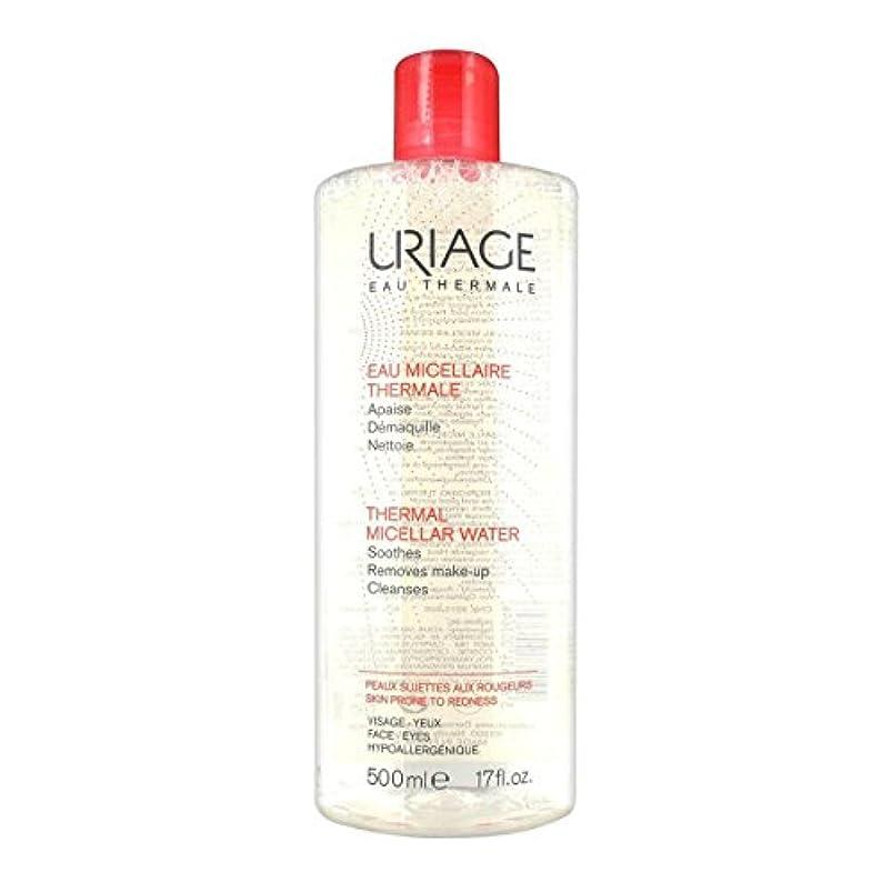 予感花輪目の前のUriage Thermal Micellar Water Skin Prone To Redness 500ml [並行輸入品]