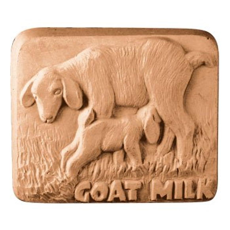 壮大な追放する息を切らしてミルキーウェイ ゴートミルク 【ソープモールド/石鹸型/シートモールド】