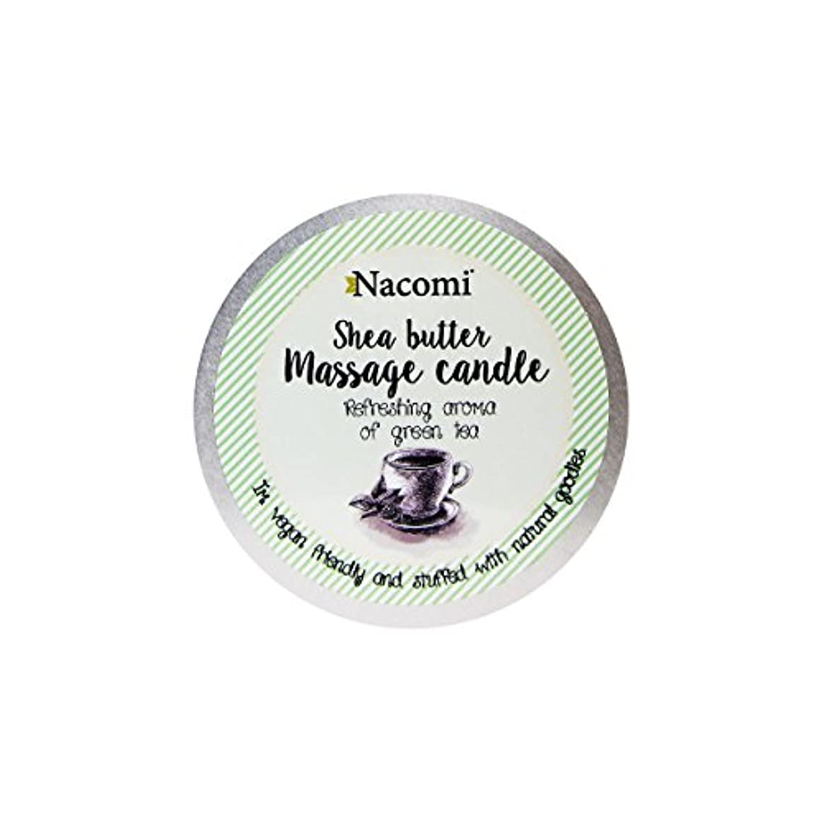 フルートボトル注入するNacomi Shea Butter Massage Candle Refreshing Aroma Of Green Tea 150g [並行輸入品]