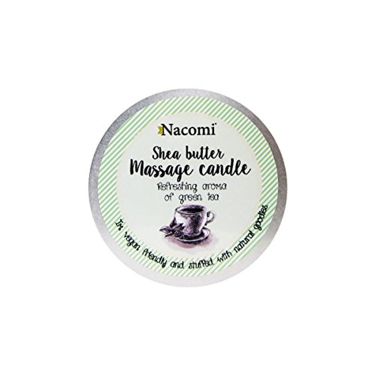 メロディーきれいに一致Nacomi Shea Butter Massage Candle Refreshing Aroma Of Green Tea 150g [並行輸入品]