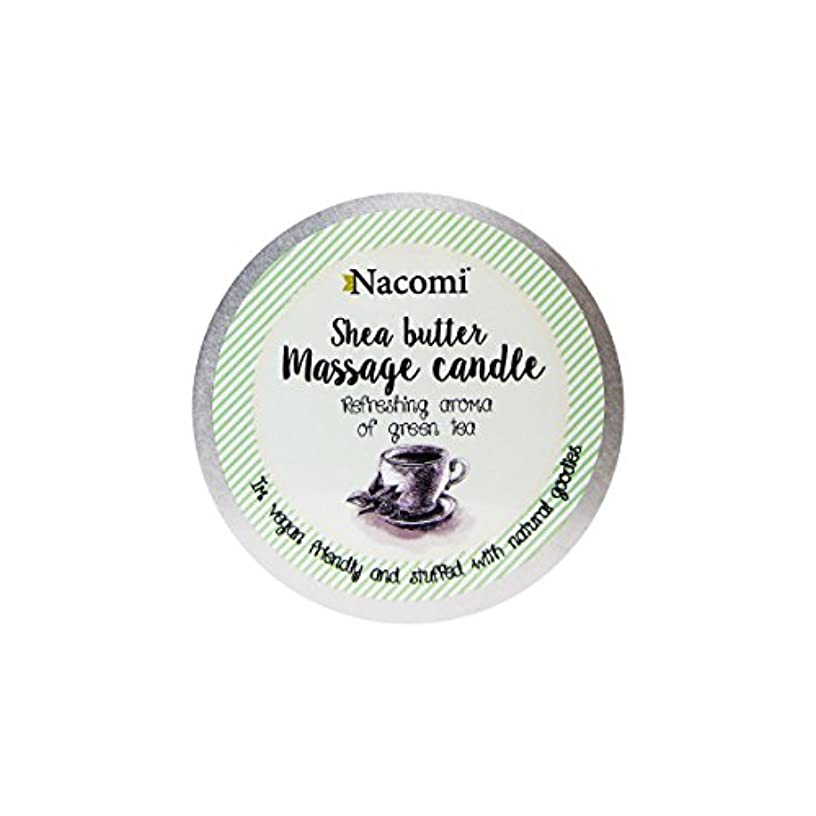 シネウィ閉塞バーガーNacomi Shea Butter Massage Candle Refreshing Aroma Of Green Tea 150g [並行輸入品]