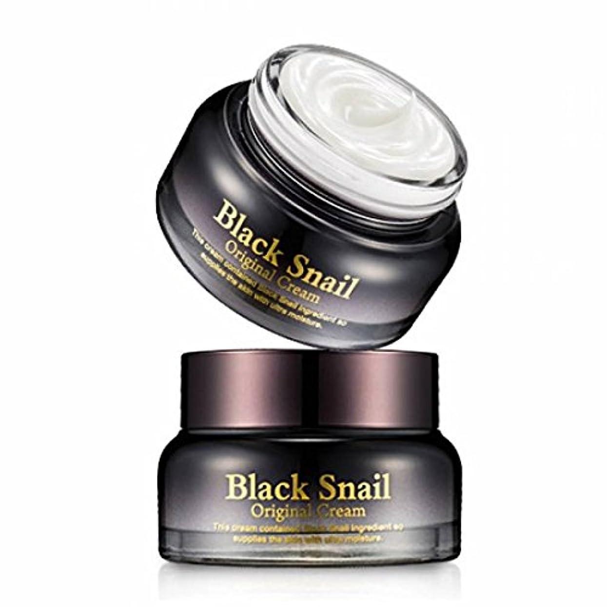 ミッションバラバラにする疑わしいシークレットキー [韓国コスメ Secret Key] ブラックスネイル オリジナルクリーム Secret Key Black Snail Original Cream [並行輸入品]