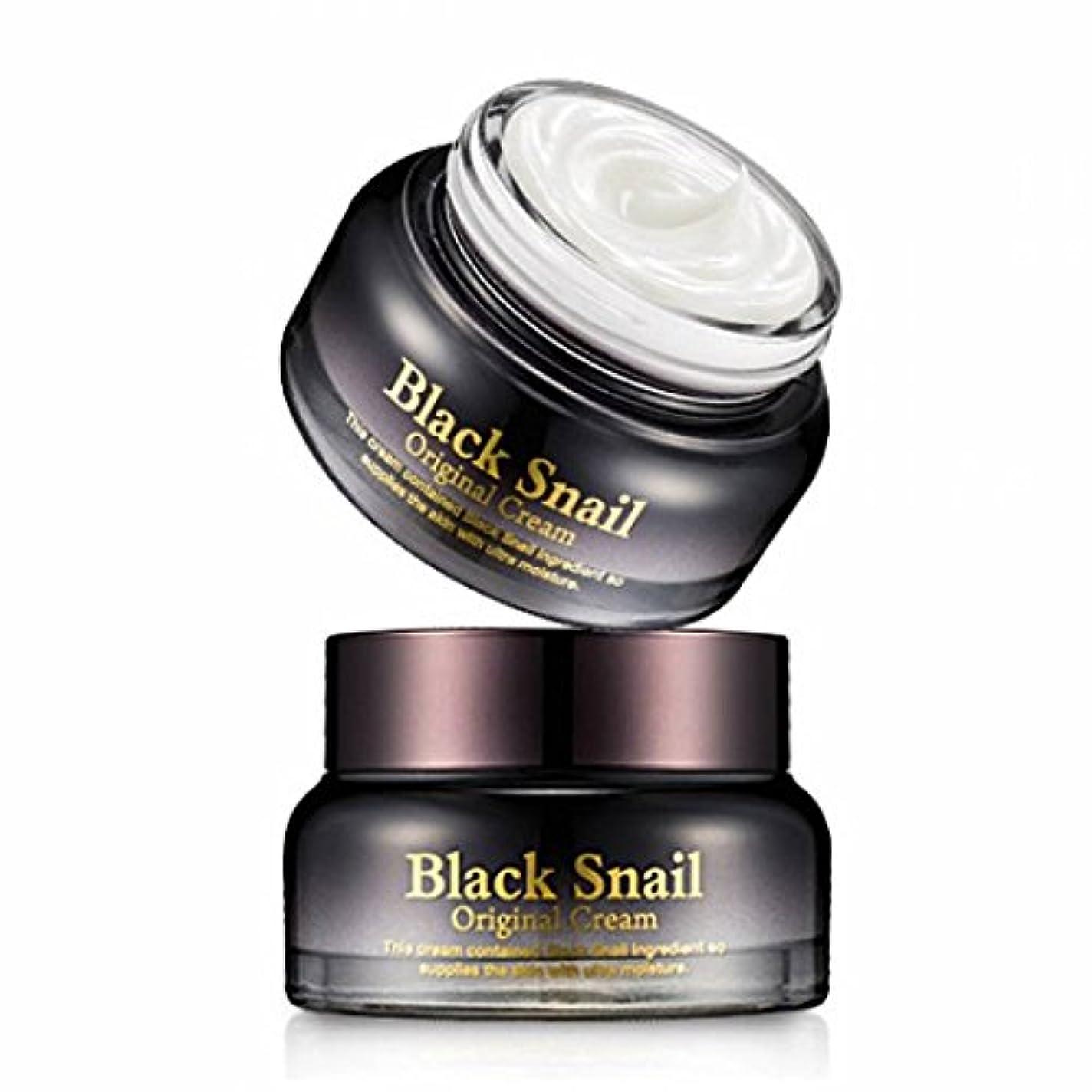 迷惑肉コンペシークレットキー [韓国コスメ Secret Key] ブラックスネイル オリジナルクリーム Secret Key Black Snail Original Cream [並行輸入品]
