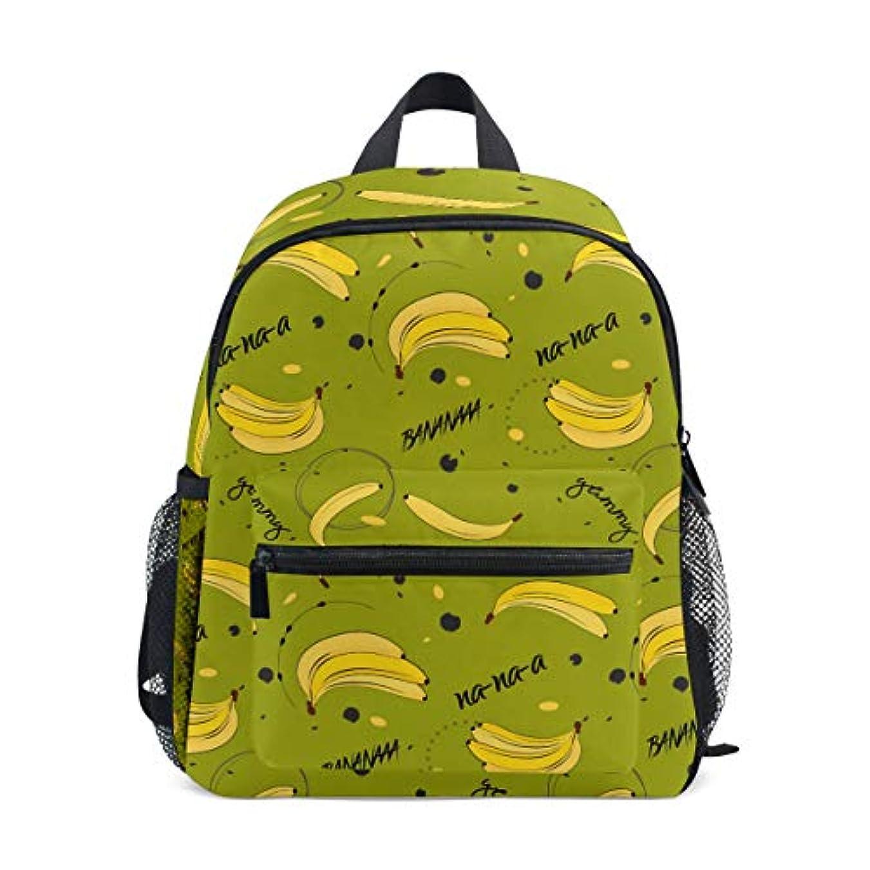 でも猟犬チョークVAWA キッズリュック 子供用 リュックサック おしゃれ バナナ柄 フルーツ柄 果物柄 軽量 キッズバッグ 女の子 大容量 防水 小学生 アウトドア 通学 通園