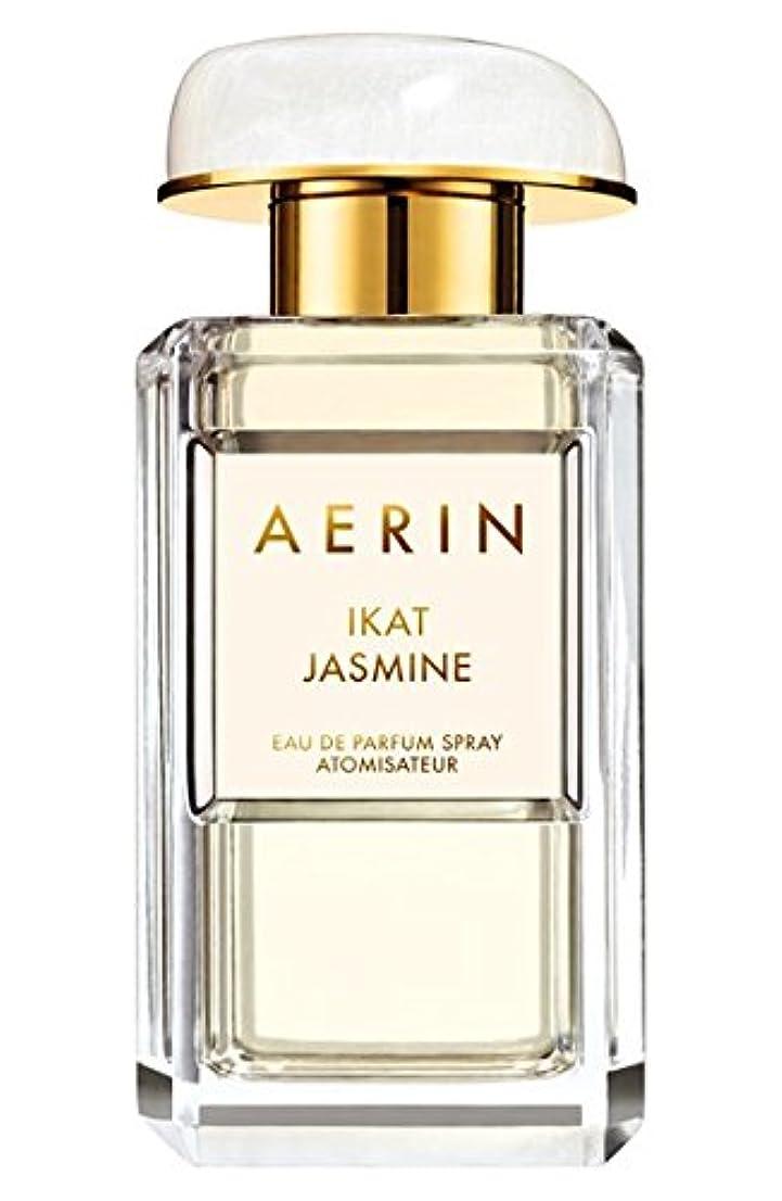 エレクトロニック略奪蘇生するAERIN 'Ikat Jasmine' (アエリン イカ ジャスミン) 1.7 oz (50ml) EDP Spray by Estee Lauder for Women
