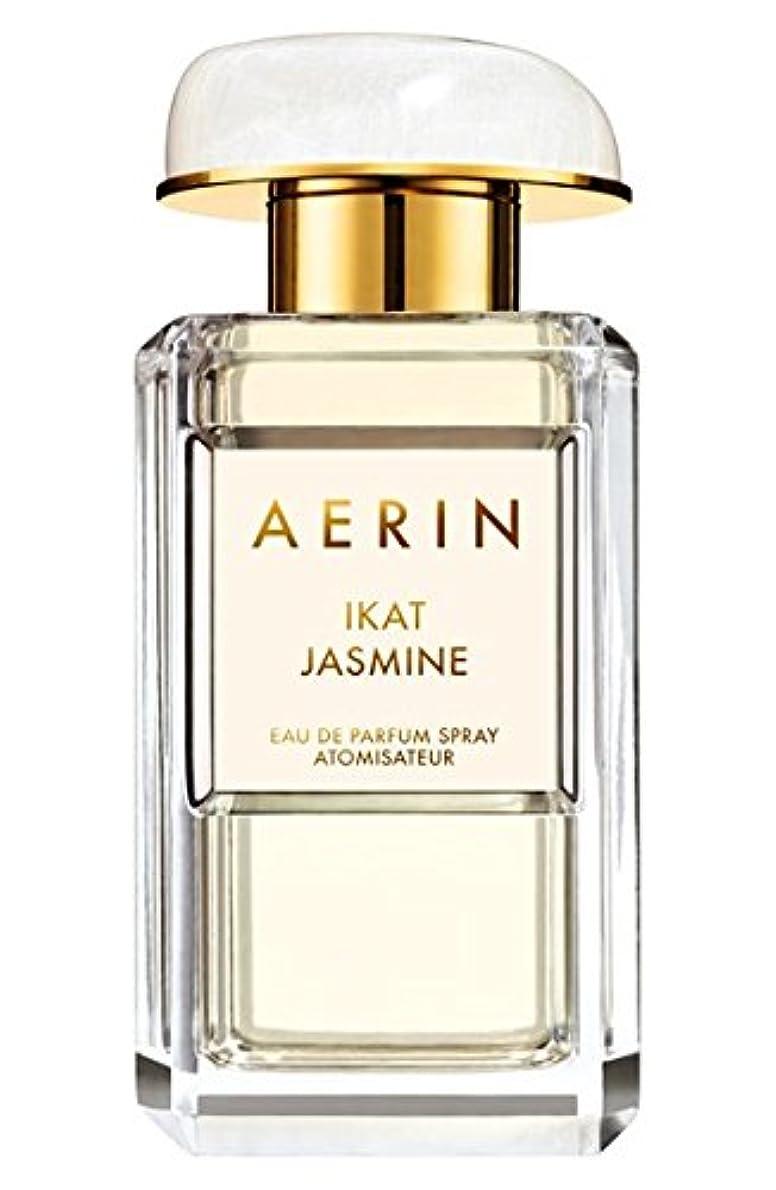 文撤退レーダーAERIN 'Ikat Jasmine' (アエリン イカ ジャスミン) 1.7 oz (50ml) EDP Spray by Estee Lauder for Women