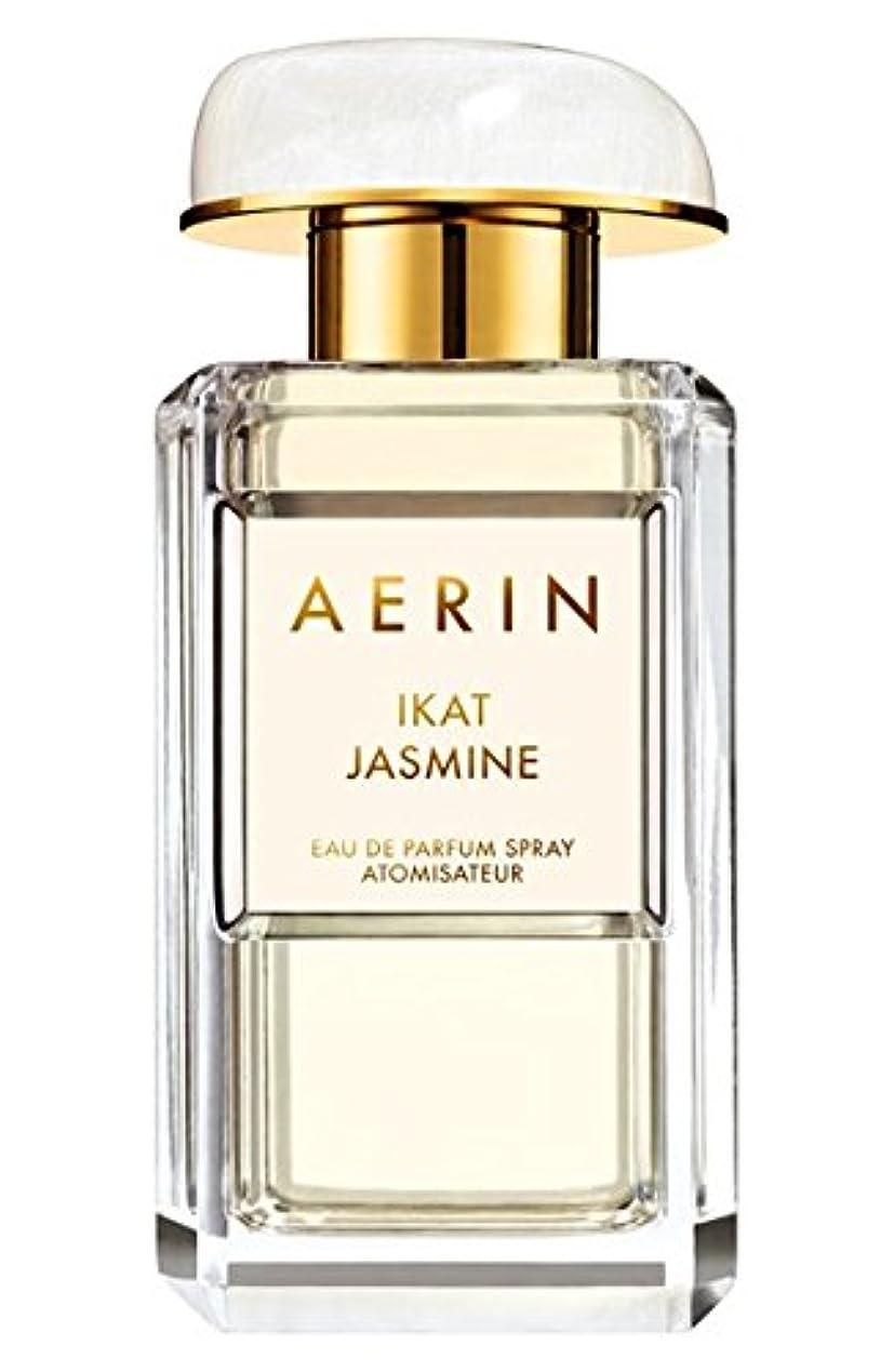 すきパッドベンチャーAERIN 'Ikat Jasmine' (アエリン イカ ジャスミン) 1.7 oz (50ml) EDP Spray by Estee Lauder for Women