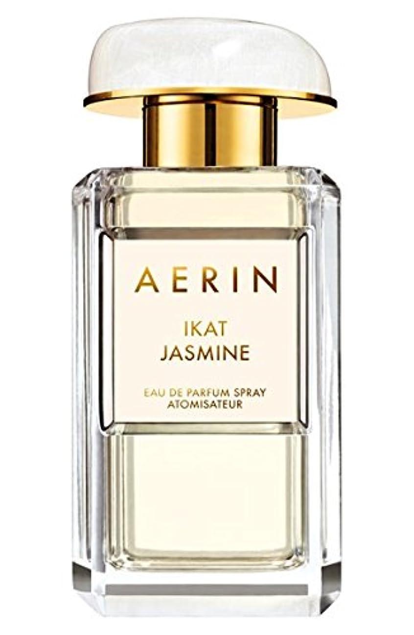 機械的に実験的文明AERIN 'Ikat Jasmine' (アエリン イカ ジャスミン) 1.7 oz (50ml) EDP Spray by Estee Lauder for Women