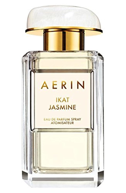 テーブルディレクトリ肩をすくめるAERIN 'Ikat Jasmine' (アエリン イカ ジャスミン) 1.7 oz (50ml) EDP Spray by Estee Lauder for Women