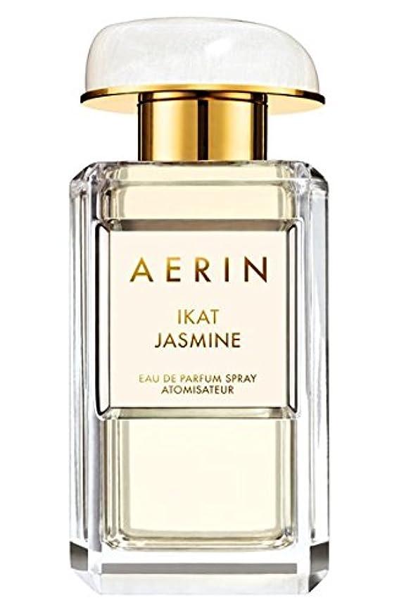 クリップ教えてクリエイティブAERIN 'Ikat Jasmine' (アエリン イカ ジャスミン) 1.7 oz (50ml) EDP Spray by Estee Lauder for Women