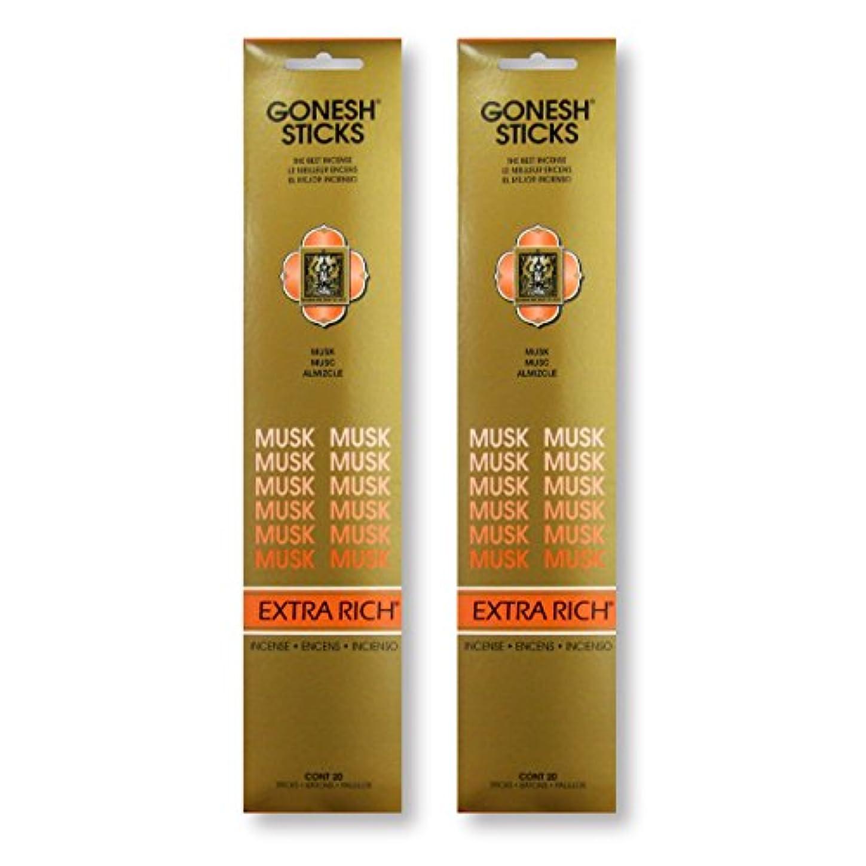ナプキン別れる有名GONESH ガーネッシュ インセンス スティック エクストラリッチ EXTRA RICH ムスク MUSK (2パック40本組)