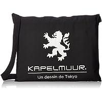 (カペルミュール) KAPELMUUR サイクリング サコッシュバッグ 千鳥 ブラック kpbg023 <メンズ><レディース>