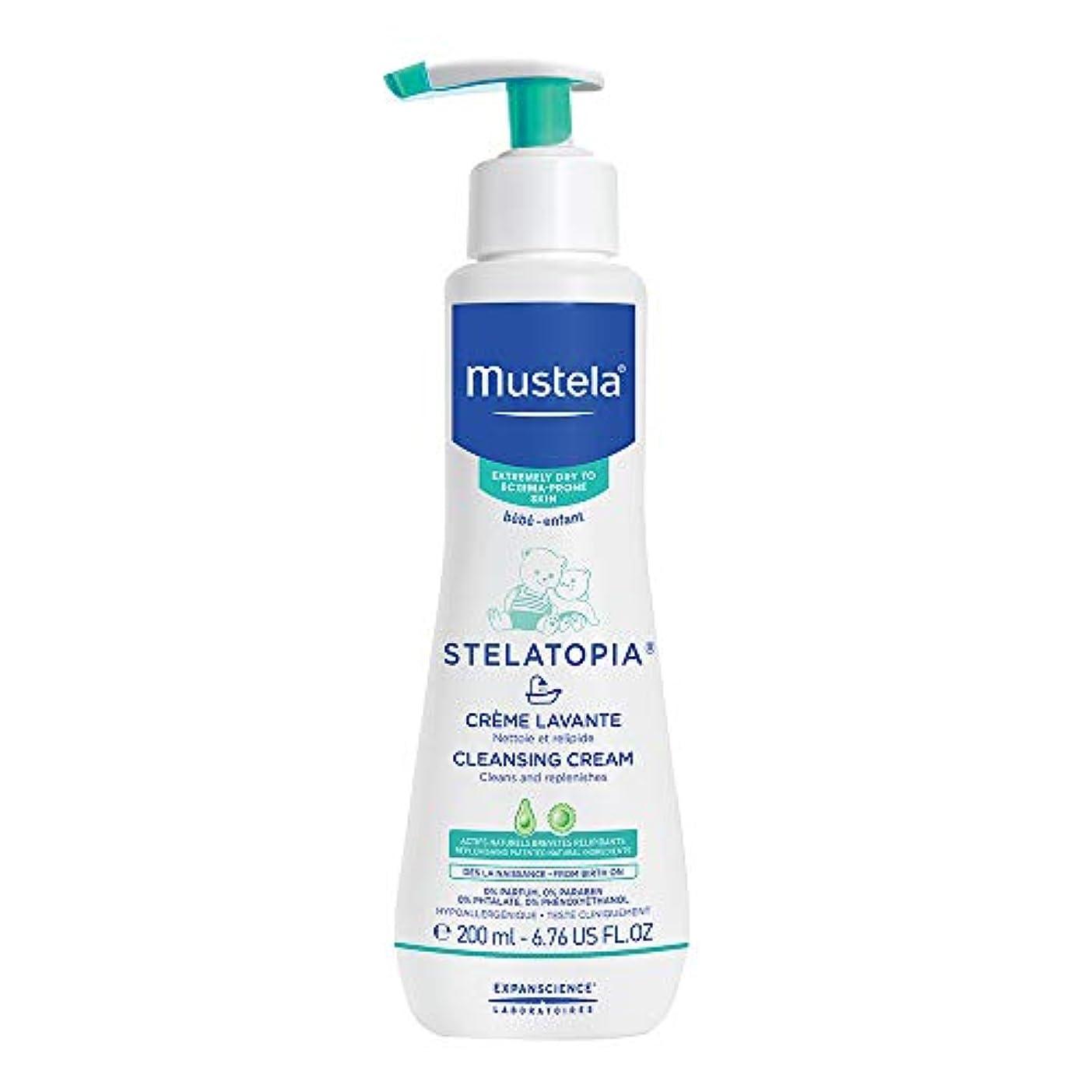 重々しい痛み彼Mustela - Stelatopia Cleansing Cream (6.76 oz.)