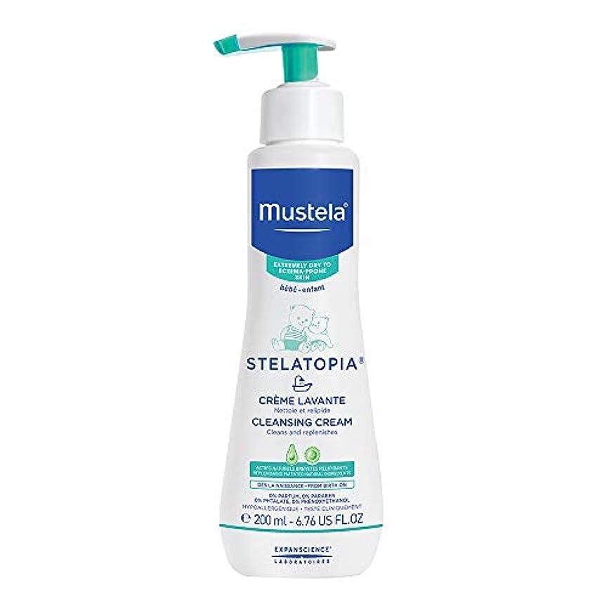 軽く乳徐々にMustela - Stelatopia Cleansing Cream (6.76 oz.)