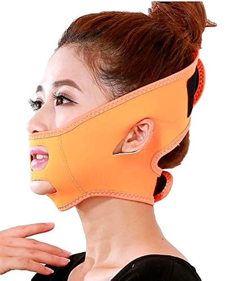 クーポン報復する巨大な【Suu and co】フェイス リフトアップ ベルト 小顔矯正 美顔矯正 エクササイズ ダイエット 口元から包み込む 調整可能 (オレンジ)