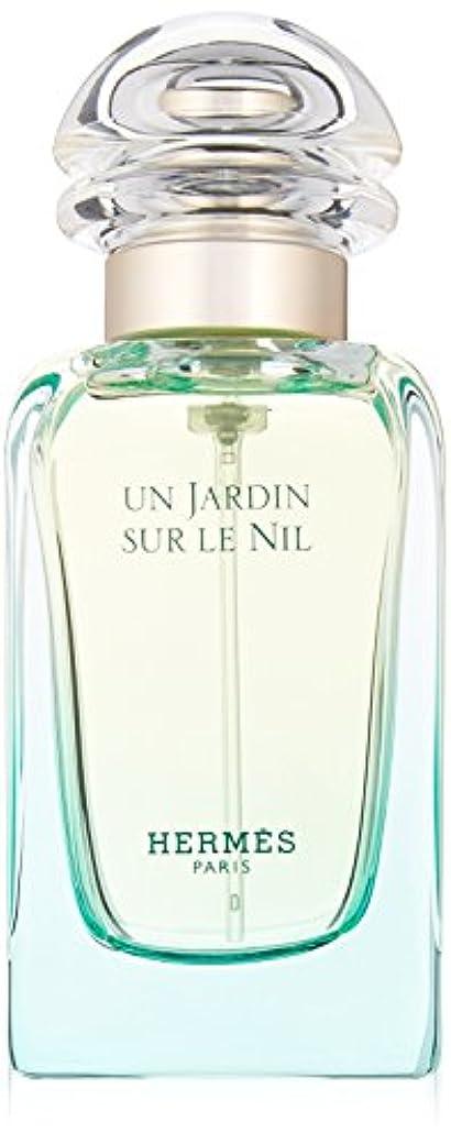 傑出した辞任する検出するエルメス ナイルの庭 オードトワレ EDT 50mL 香水