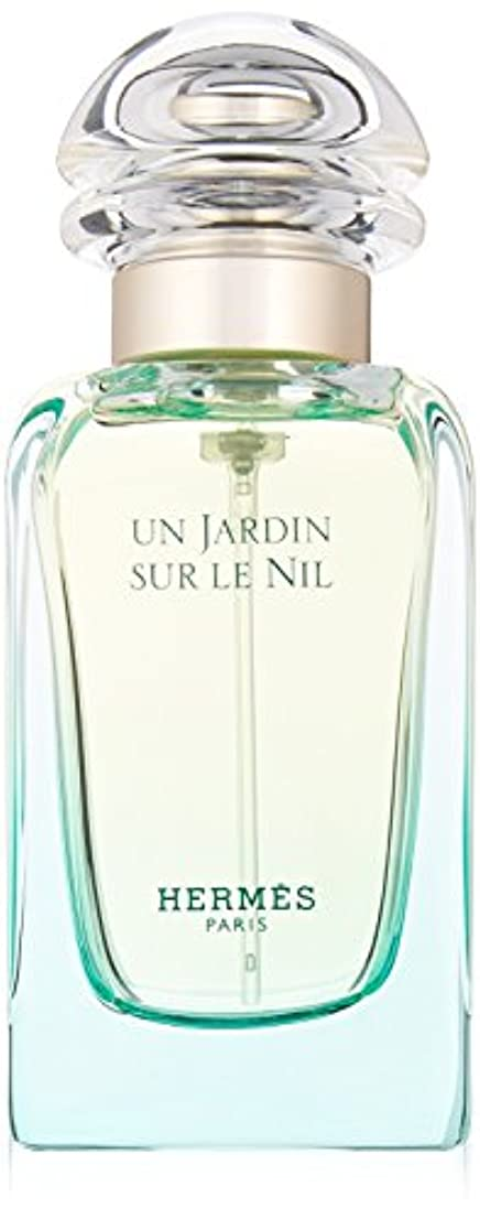 忘れられない閲覧する伝えるエルメス ナイルの庭 オードトワレ EDT 50mL 香水