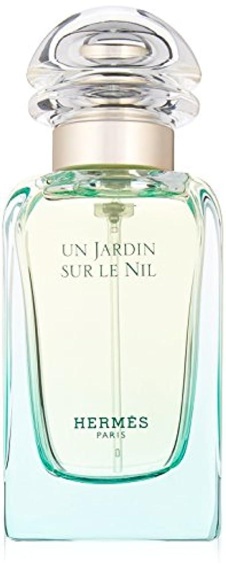 純度アクセル飢饉エルメス ナイルの庭 オードトワレ EDT 50mL 香水
