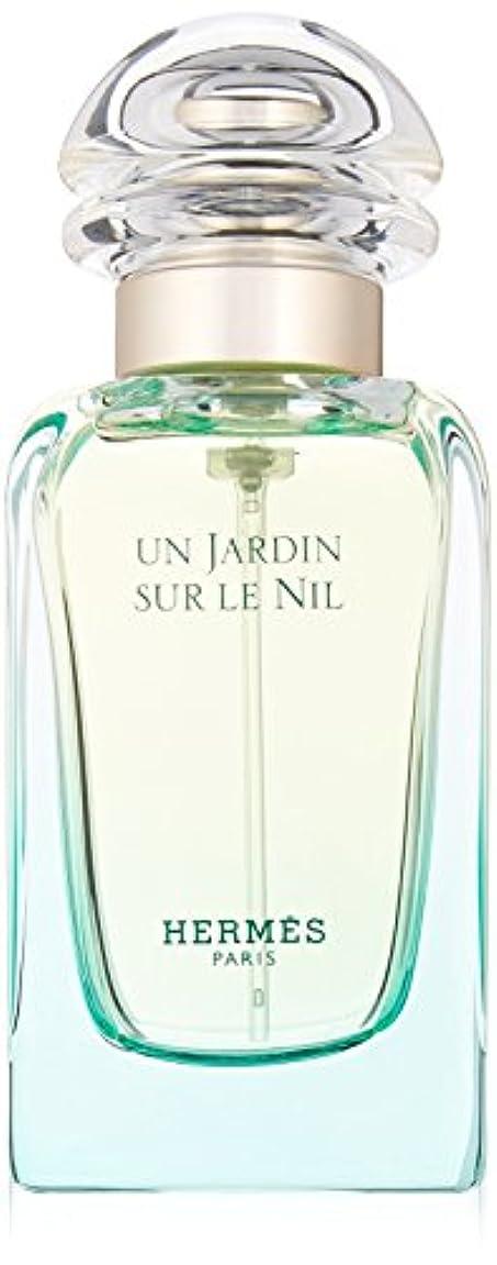 独立してコマンド乱雑なエルメス ナイルの庭 オードトワレ EDT 50mL 香水