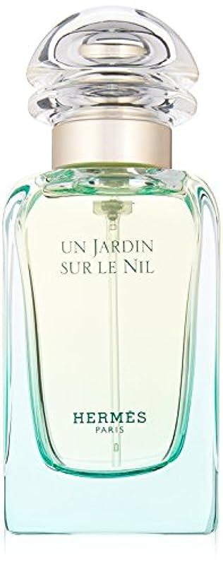 皮肉な南方のスペイン語エルメス ナイルの庭 オードトワレ EDT 50mL 香水