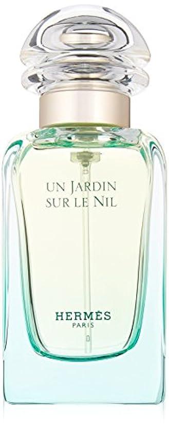 クロスセンブランス常習的エルメス ナイルの庭 オードトワレ EDT 50mL 香水