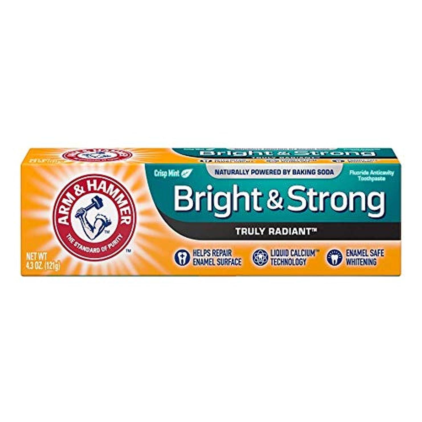 割るやりすぎ担当者Arm & Hammer 本当にラディアン明るい&ストロングフッ化物虫歯予防歯磨きフレッシュミント4.3オズ(2パック) 4.3オンス(2パック)