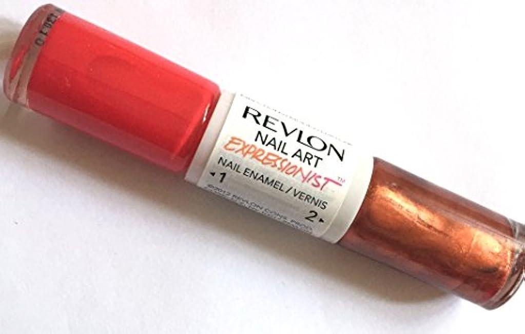 紀元前解体する手REVLON NAIL ART EXPRESSIONIST NAIL ENAMEL #370 JACKSON POLISH