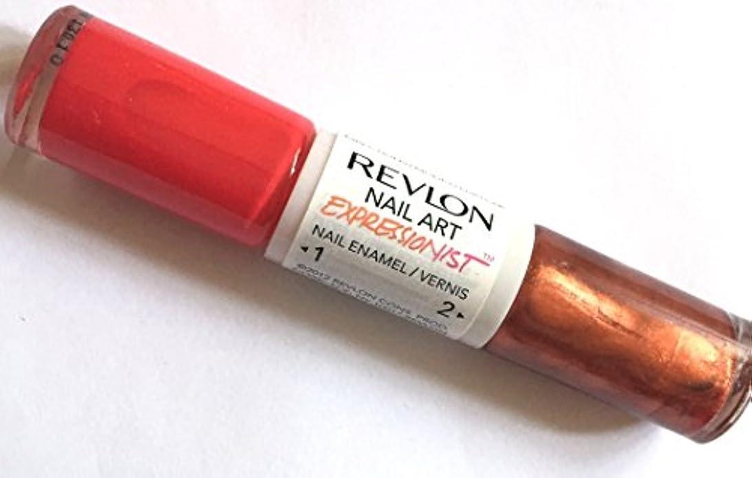 ロイヤリティ私立方体REVLON NAIL ART EXPRESSIONIST NAIL ENAMEL #370 JACKSON POLISH