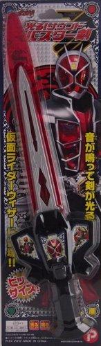 仮面ライダーウィザード 光る!サウンドバスター剣