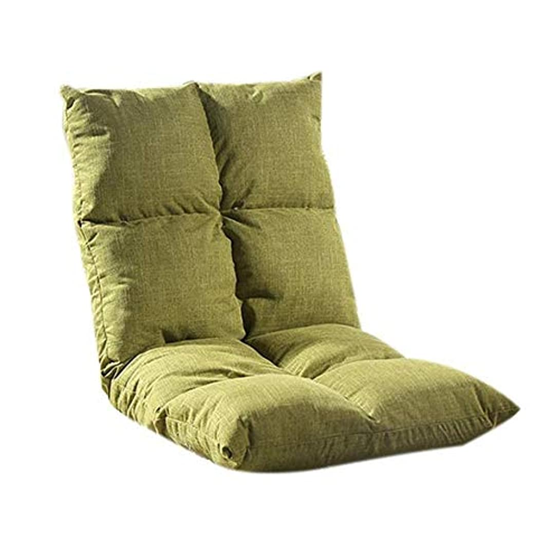 ジョガーバット欠如怠zyなフロアチェア、畳クッション、シングルメディテーションチェア、背もたれ一体型フロアクッション、折りたたみ式厚手バルコニー和風、調節可能な椅子怠Adjustなソファゲームチェア (Color : 緑)