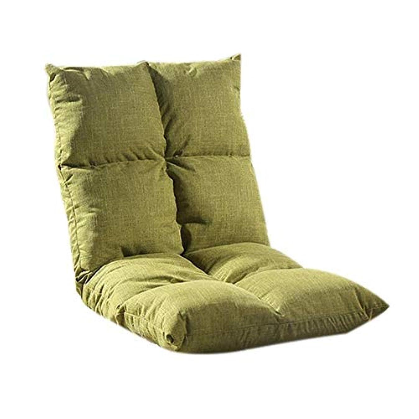 コットン絞る燃料怠zyなフロアチェア、畳クッション、シングルメディテーションチェア、背もたれ一体型フロアクッション、折りたたみ式厚手バルコニー和風、調節可能な椅子怠Adjustなソファゲームチェア (Color : 緑)