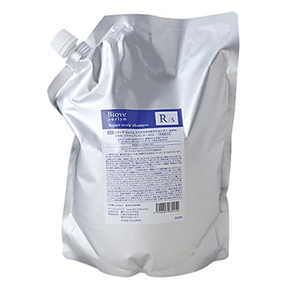 トラフ乳剤赤字DEMI (デミ) ビオーブ ピュリム リペア スキャルプシャンプー 2000ml