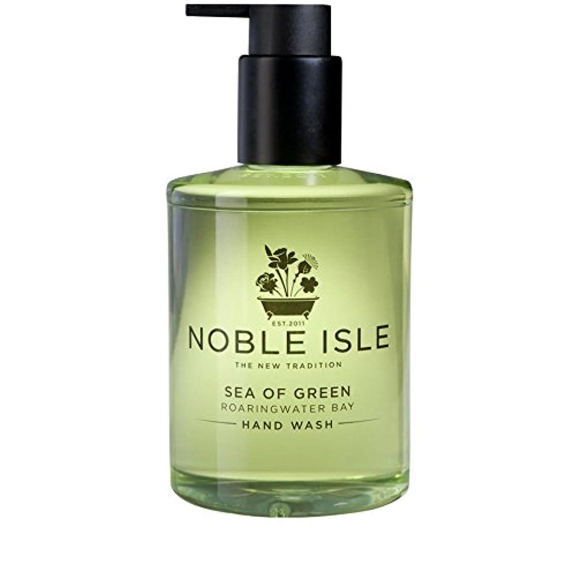 傾いたハイライトテレビ緑ベイハンドウォッシュ250ミリリットルの高貴な島の海 x4 - Noble Isle Sea of Green Roaringwater Bay Hand Wash 250ml (Pack of 4) [並行輸入品]