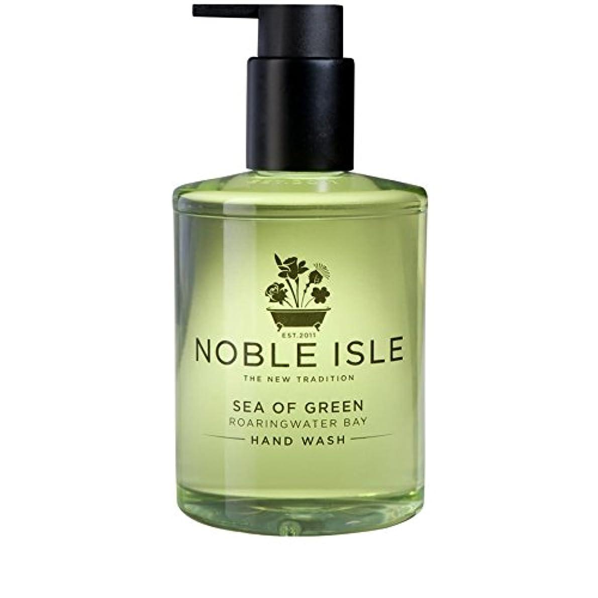 再現する食事頭痛緑ベイハンドウォッシュ250ミリリットルの高貴な島の海 x4 - Noble Isle Sea of Green Roaringwater Bay Hand Wash 250ml (Pack of 4) [並行輸入品]