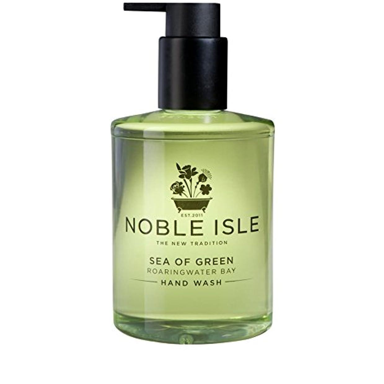 インスタンス砲撃差し控える緑ベイハンドウォッシュ250ミリリットルの高貴な島の海 x2 - Noble Isle Sea of Green Roaringwater Bay Hand Wash 250ml (Pack of 2) [並行輸入品]