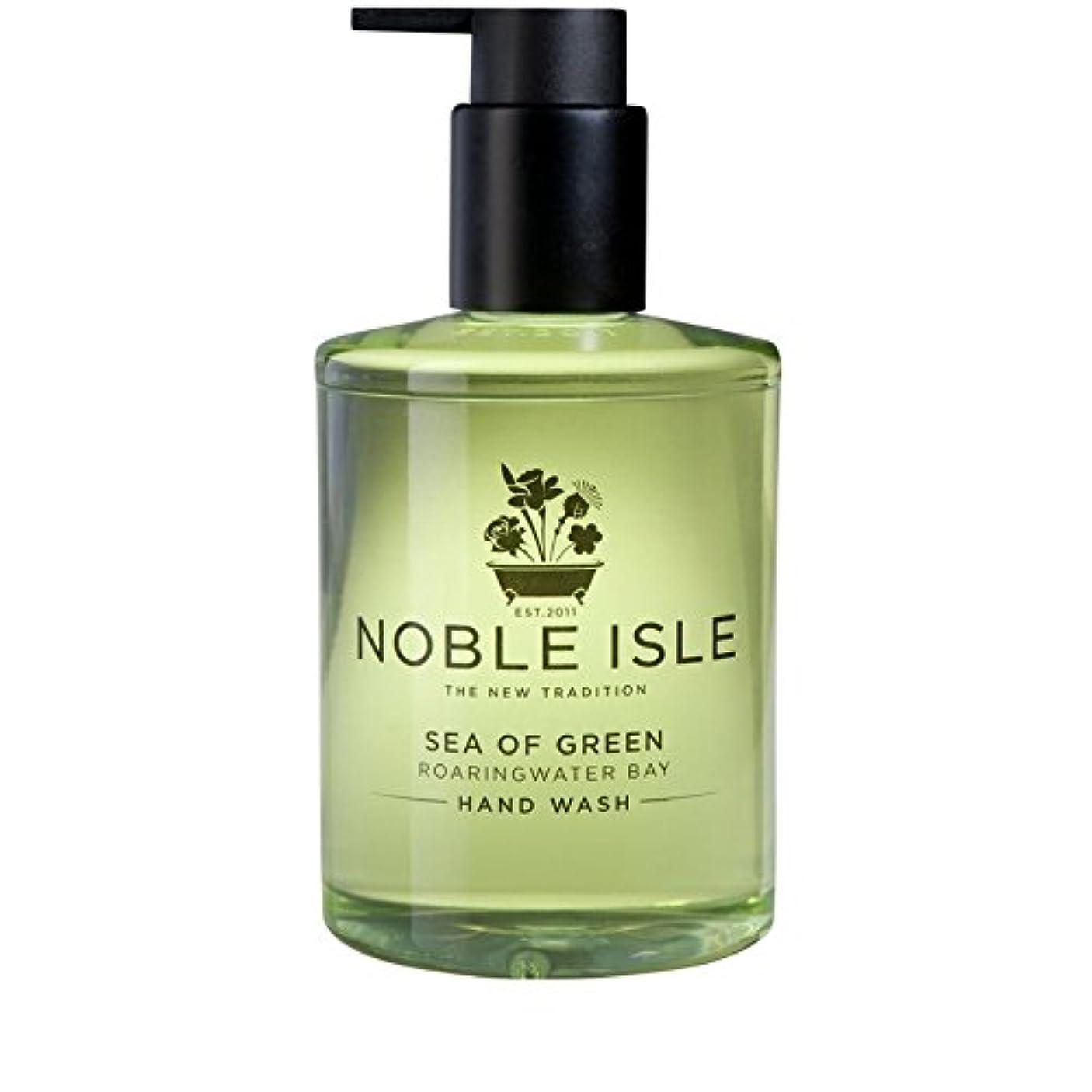 透けて見えるハブヒット緑ベイハンドウォッシュ250ミリリットルの高貴な島の海 x2 - Noble Isle Sea of Green Roaringwater Bay Hand Wash 250ml (Pack of 2) [並行輸入品]