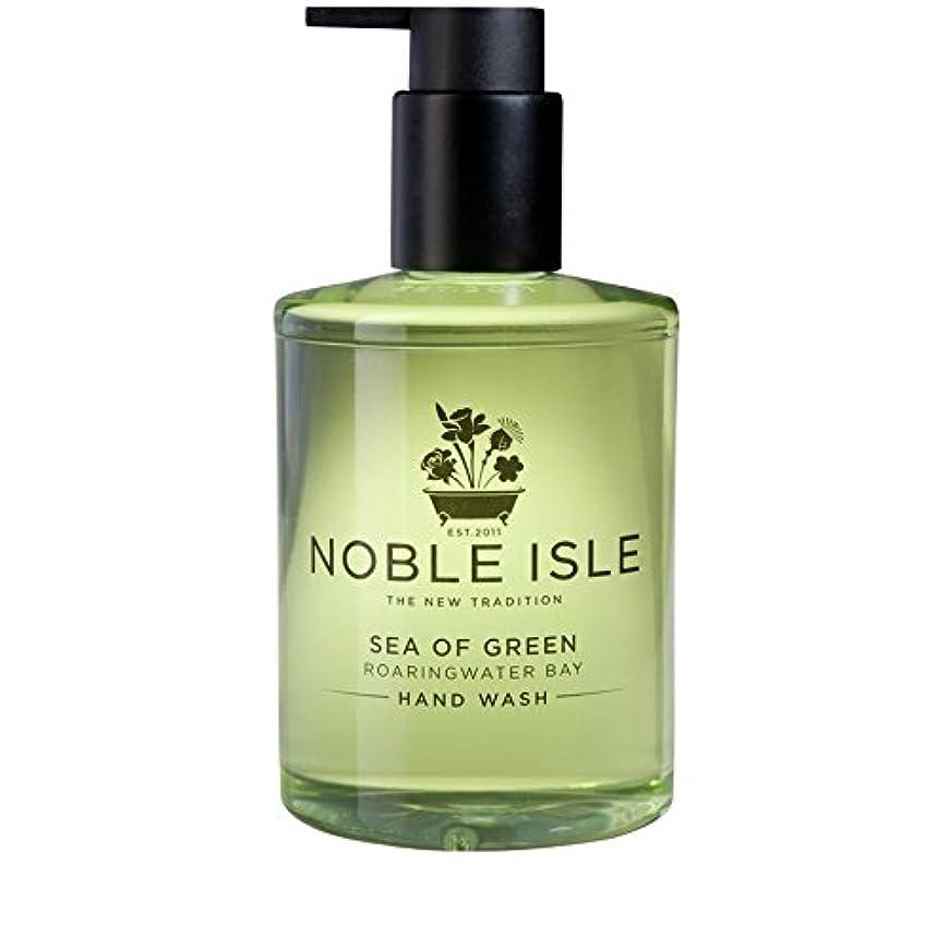 緑ベイハンドウォッシュ250ミリリットルの高貴な島の海 x4 - Noble Isle Sea of Green Roaringwater Bay Hand Wash 250ml (Pack of 4) [並行輸入品]