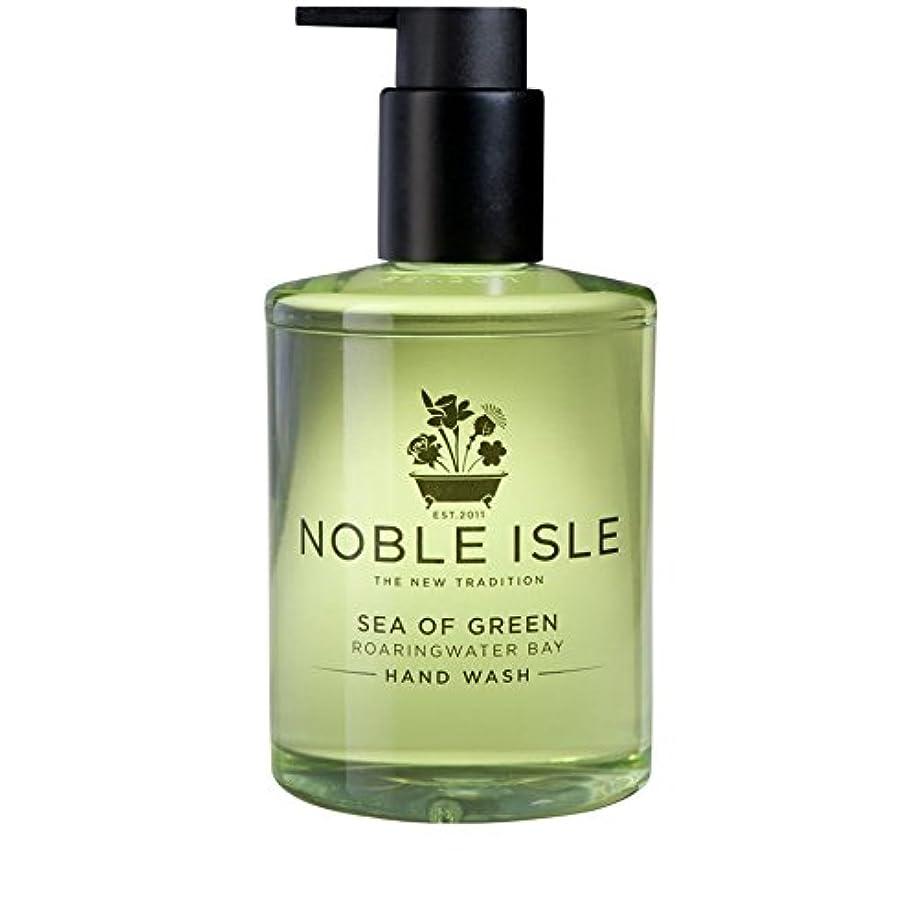 吐く一流酒緑ベイハンドウォッシュ250ミリリットルの高貴な島の海 x2 - Noble Isle Sea of Green Roaringwater Bay Hand Wash 250ml (Pack of 2) [並行輸入品]