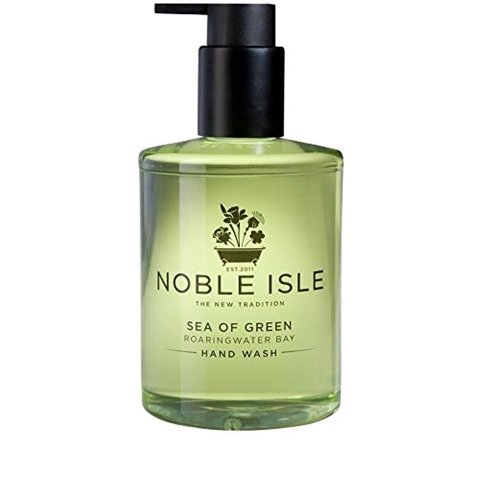 で出来ている平行論理的に緑ベイハンドウォッシュ250ミリリットルの高貴な島の海 x4 - Noble Isle Sea of Green Roaringwater Bay Hand Wash 250ml (Pack of 4) [並行輸入品]
