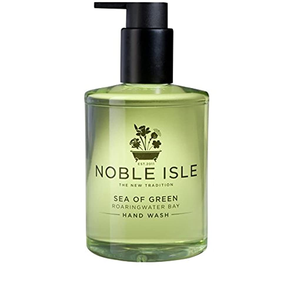 わなブルーベル摩擦緑ベイハンドウォッシュ250ミリリットルの高貴な島の海 x2 - Noble Isle Sea of Green Roaringwater Bay Hand Wash 250ml (Pack of 2) [並行輸入品]