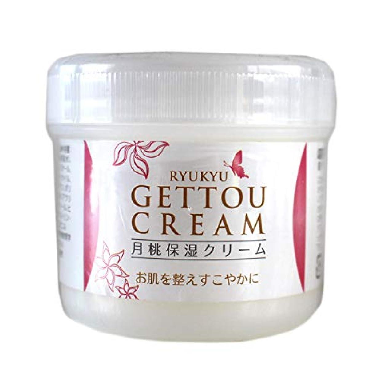 かび臭い確認してください適用済み月桃保湿クリーム 100g×8個 月桃蒸留水を主原料とした 保湿クリーム お肌を整えすこやかに