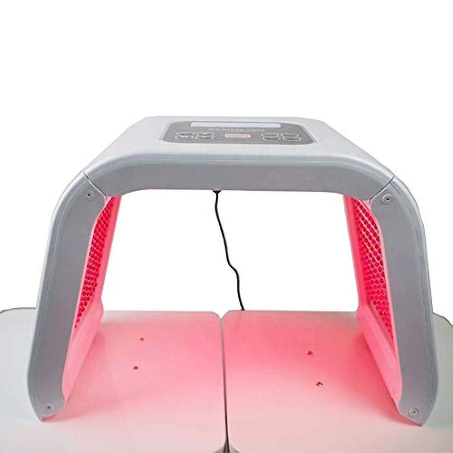 稚魚文明化微生物7色PDT LED光療法機、顔首ボディ用アンチエイジングスキンケアツール-サロンスパ若返り美容機器-にきび除去フォトンマスク.