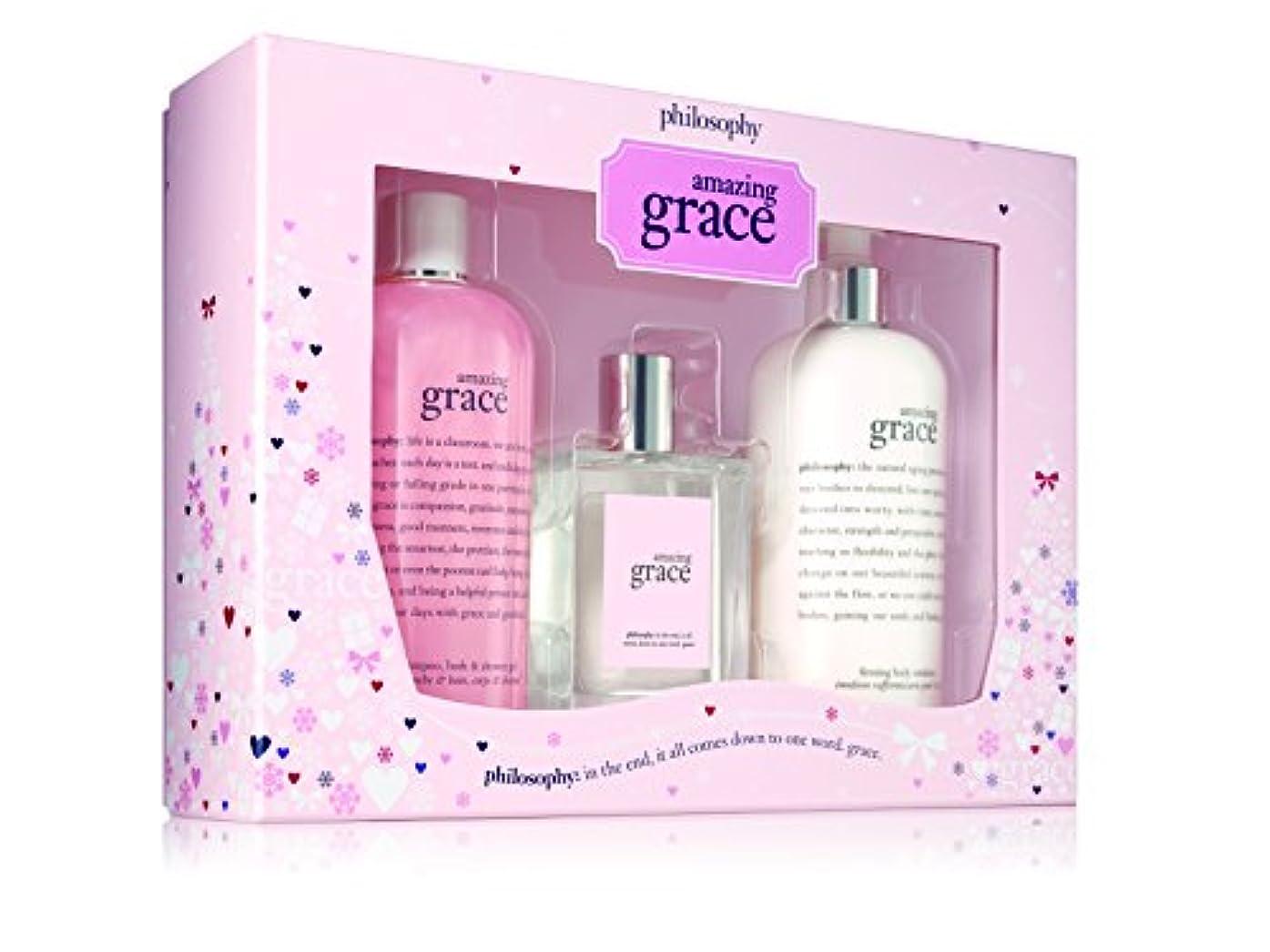 ハリケーン比較モートPhilosophy - Amazing Grace 3-Piece Jumbo Gift Set Holiday 2017