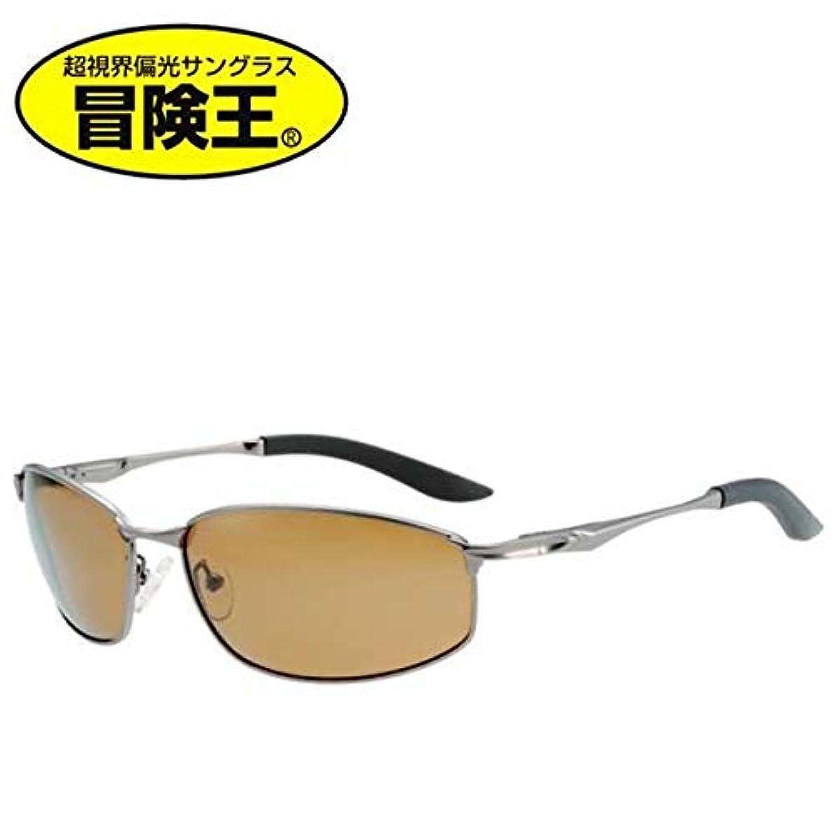 コンデンサープラカード対応する冒険王(Boken-Oh) サングラス ポラポラメタル PM-45B ガンメタ