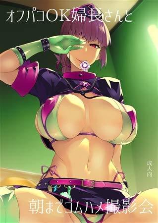 オフパコOK婦長さんと朝までゴムハメ撮影会 Fate, Fate/Grand Order ナイチンゲール
