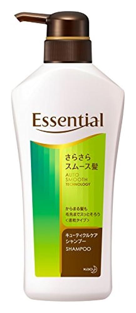エッセンシャル シャンプー さらさらスムース髪 ポンプ 480ml