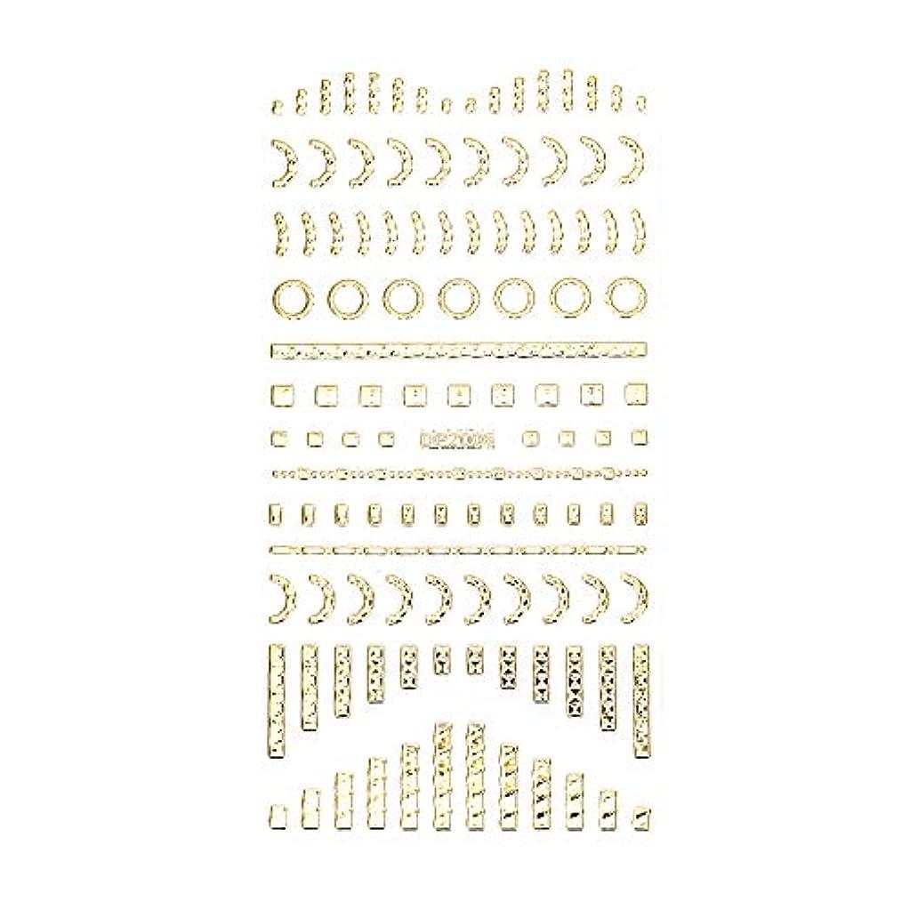 塩辛いダルセットトリクルネイルシール デザインパーツ風シール ゴールド【DP2006】【タイプ6】ネイルアート スクエア レクタングル トライアングル くり抜き フレーム
