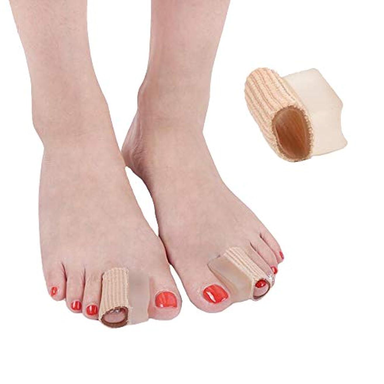 ディプロマリベラルマイルドBigMe外反母趾 親指矯正外反母趾 サポーター フリーサイズ 改良版 2枚入り