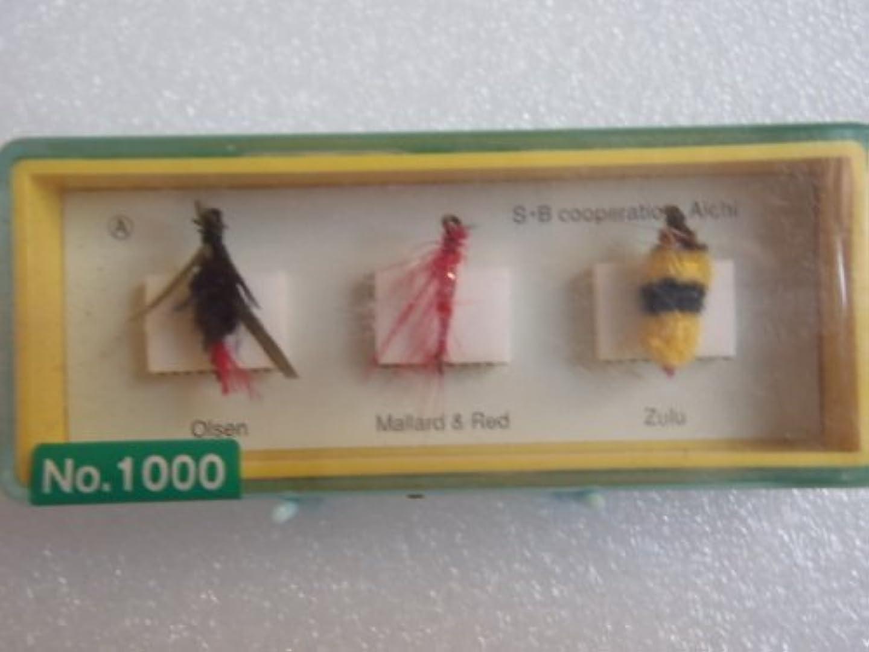 簡単な提供音節ルアー フライ (毛バリ) テンカラ 丸満 1000 3個入り no.7